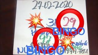 NÚMEROS PARA HOY 27 DE FEBRERO DEL AÑO 2020 - PARA ROMPER BANCAS.