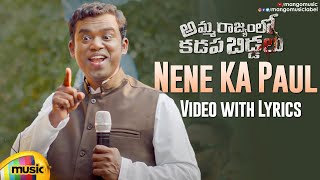 Nene KA Paul Video Song With Lyrics | Amma Rajyam Lo Kadapa Biddalu Movie Songs | RGV | Mango Music - MANGOMUSIC