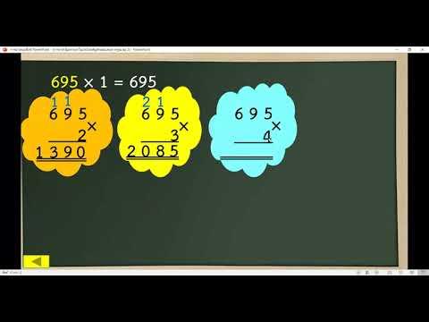 ย้อนหลังคณิตศาสตร์-19-สิงหา-25