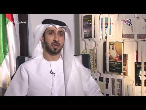 عبدالهادي الشيخ: قدم دهاليز الظلام وجهة نظر شاملة عن الاسلام السياسي