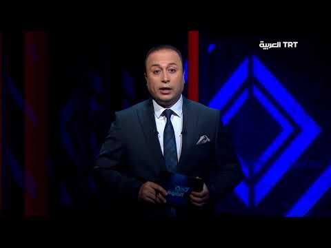 الانتخابات التركية  .. الانتخابات العراقية