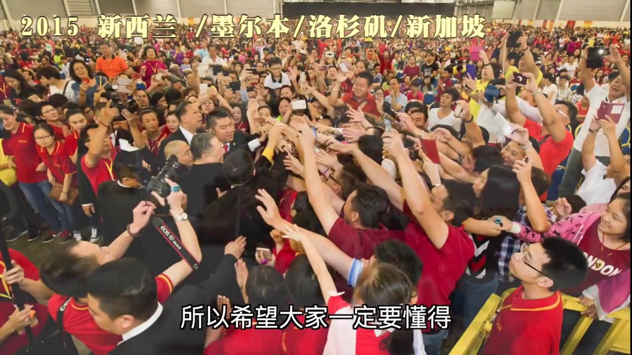 2009-2020 卢台长 弘法足迹