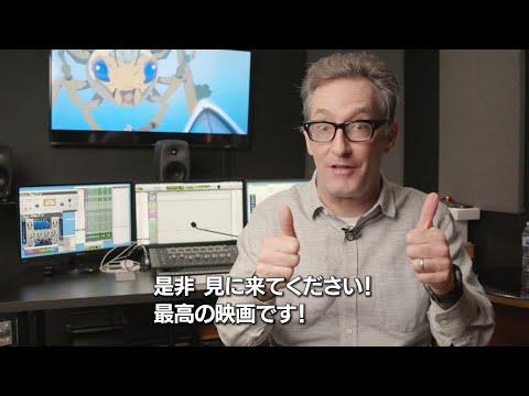 映画『宇宙の法ー黎明編ー』英語吹替版キャスト・スペシャルインタビュー