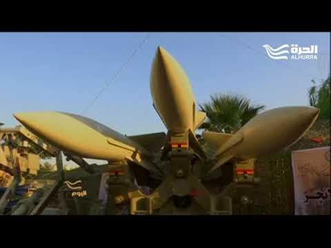 التدخلات الإيرانية.. كيف تابعت تل أبيب التحركات العربية لمواجهة إيران؟