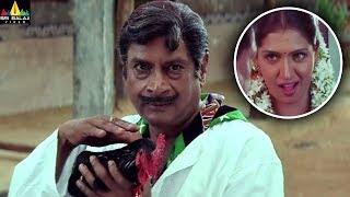 MS Narayana Non Stop Comedy | Back to Back Telugu Movie Comedy | Vol 5 | Sri Balaji Video - SRIBALAJIMOVIES