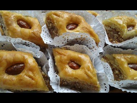 recette de gateau baklawa turc pate baklava mp3