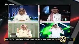 جدل ونقاش بين الكاموخ الهشبول حول بطولات الموسم الرياضي