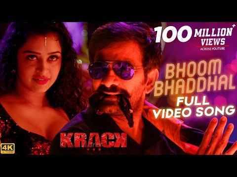 Bhoom Bhaddhal Full Video Song | #Krack | Raviteja, Apsara Rani | Gopichand Malineni | Thaman S