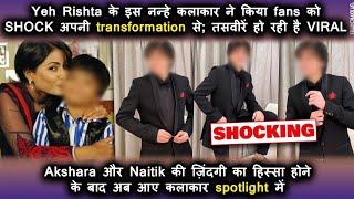 Yeh Rishta के इस actor ने किया fans को SHOCK अपनी transformation से; देखिये कैसे दीखते है एक्टर अब - TELLYCHAKKAR