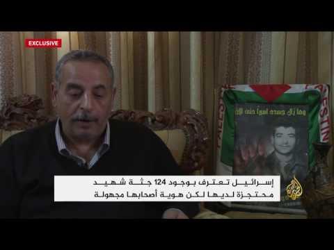 إسرائيل تعترف باحتجاز جثث 124 شهيدا