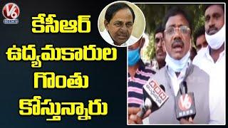 కేసీఆర్ ఉద్యమకారుల గొంతు కోస్తున్నారు : BJP Senior Leader Vivek Venkataswamy | V6 News - V6NEWSTELUGU