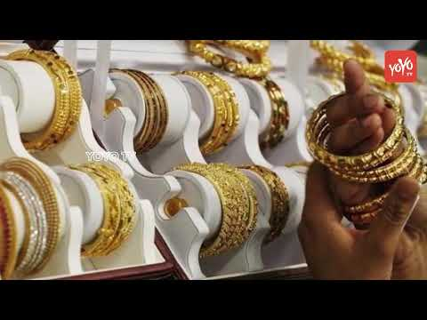 Today Gold Rate In Telugu States | Silver Price Today | Gold Price Today In  AP