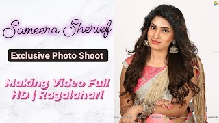 Sameera Sherief l Exclusive Photo Shoot Making Video Full HD | Ragalahari - RAGALAHARIPHOTOSHOOT