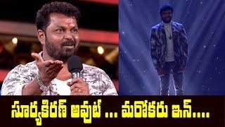 Big Boss 4 Day -07 Highlights | BB4 Episode 8 | BB4 Telugu | Nagarjuna | IndiaGlitz Telugu - IGTELUGU