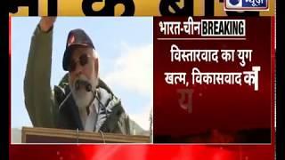 PM Modi Ladakh Full Speech: लद्दाख प्रधानमंत्री नरेंद्र मोदी ने जवानों में भरा जोश, देखिए पूरा भाषण - ITVNEWSINDIA