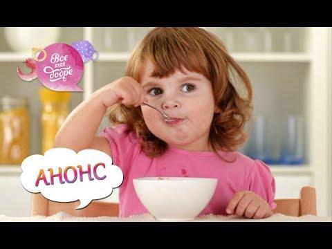 Выбираем качественные молочные продукты – Все буде добре. Смотрите 14 ноября