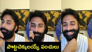 Navdeep Hilarious Answers To His Fans Questions | BIGG BOSS | NON-STOP COMEDY - RAJSHRITELUGU