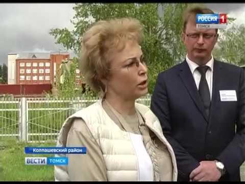 Вести-Томск, выпуск 14:40 от 30.05.2017