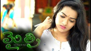 Mythri - New Telugu Short Film Trailer - IQLIKCHANNEL
