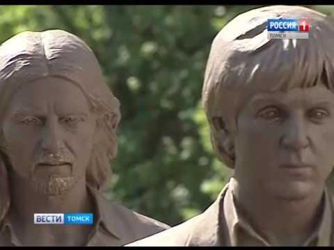 Вести-Томск, выпуск 14:40 от 21.06.2017