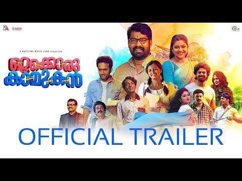 Ottakkoru Kaamukan | Official Trailer | Joju George