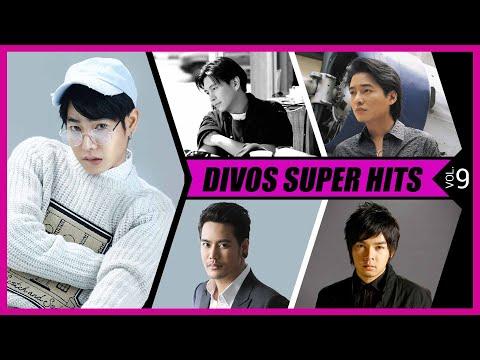 Divos-Super-Hits-9- -ไม่มีใครร