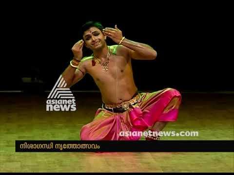 connectYoutube - Bharatanatyam at Nishagandhi Dance Festival 2018