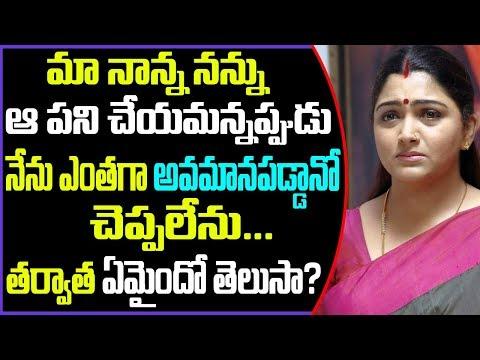 Actress Kushboo Untold Shocking Life Story | Celebs Real Facts | Telugu Boxoffice