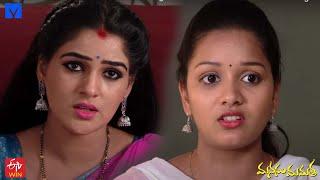 Manasu Mamata Serial Promo - 16th October 2020 - Manasu Mamata Telugu Serial - Mallemalatv - MALLEMALATV