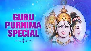 Guru Purnima Special Guru Mantra | Guru Brahma Guru Vishnu | #गुरुपूर्णिमा2021 - BHAKTISONGS