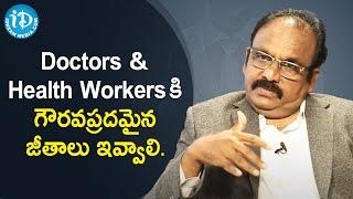 Doctors backslashu0026 Health workers salaries need to be hiked - Dr. Subhakar Kandi   Healthy Conversations - IDREAMMOVIES