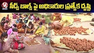 Mahabubnagar Gears up to Plant 2 Crore Seed Balls | V6 News - V6NEWSTELUGU