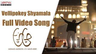 Yellipoke Syamala Full Video Song || A Aa