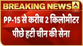 Chinese Troops Step Back 2 km From PP-15 - ABPNEWSTV