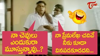 Babu Mohan Best Comedy Scenes Back To Back | Telugu Comedy Videos | NavvulaTV - NAVVULATV