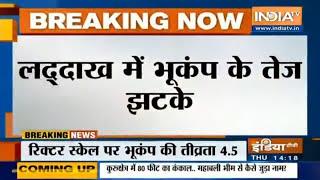 Earthquake of magnitude 4.5 on Richter scale jolts Ladakh   IndiaTV - INDIATV