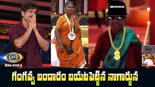 Big Boss 4 Day -20 Highlights | BB4 Episode 21 | BB4 Telugu | Nagarjuna | IndiaGlitz Telugu - IGTELUGU