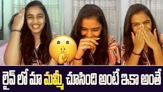 Backbenchers Varsha Dsouza And Dorasai Teja About Marriage   IndiaGlitz Telugu Movies - IGTELUGU