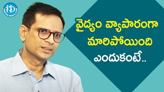 Reasons For Healthcare Being So Expensive - Dr G Anil Krishna | Dil Se with Anjali | iDream Movies - IDREAMMOVIES