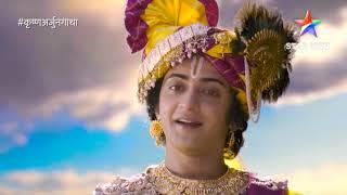 कृष्ण अर्जुन गाथा | 7 दिन में - LIFEOK