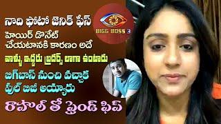 I Like Those Actors From Childhood: Vithika Sheru | వాళ్ళు ఇద్దరు బ్రదర్స్ లాగా ఉంటారు | IG Telugu - IGTELUGU