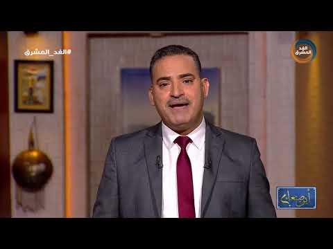 أين صنعاء | الولايات المتحدة تقرر تصنيف مليشيا الحوثي كمنظمة إرهابية.. الحلقة الكاملة (17 يناير)