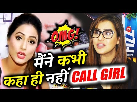 connectYoutube - Hina Khan REACTION On CALL COMMENT For Shilpa Shinde | Bigg Boss 11