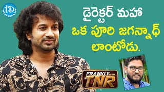 Actor Satyadev about Director Maha | Frankly With TNR | iDream Movies - IDREAMMOVIES