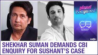 Shekhar Suman demands CBI enquiry in Sushant Singh Rajput's case - ZOOMDEKHO