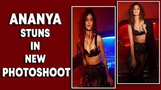 Ananya Pandey shares pictures from her latest photoshoot, Ishaan Khatter reacts - BOLLYWOODCOUNTRY