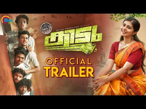 Ennaalum Sarath..? | Official Trailer