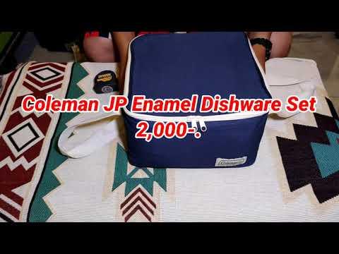 ชุดจาน-Set-Coleman-JP-Enamel-D