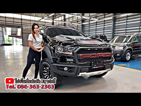 New-Ford-Ranger-Open-Cab-XL+-S