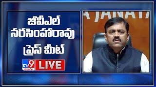 BJP MP GVL Narasimha Rao Press Meet LIVE - TV9 - TV9